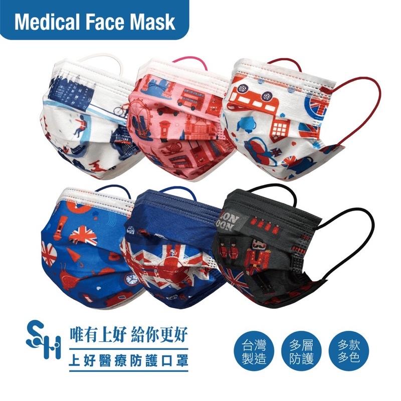 上好生醫 新款 英倫風醫療成人平面口罩一盒30入