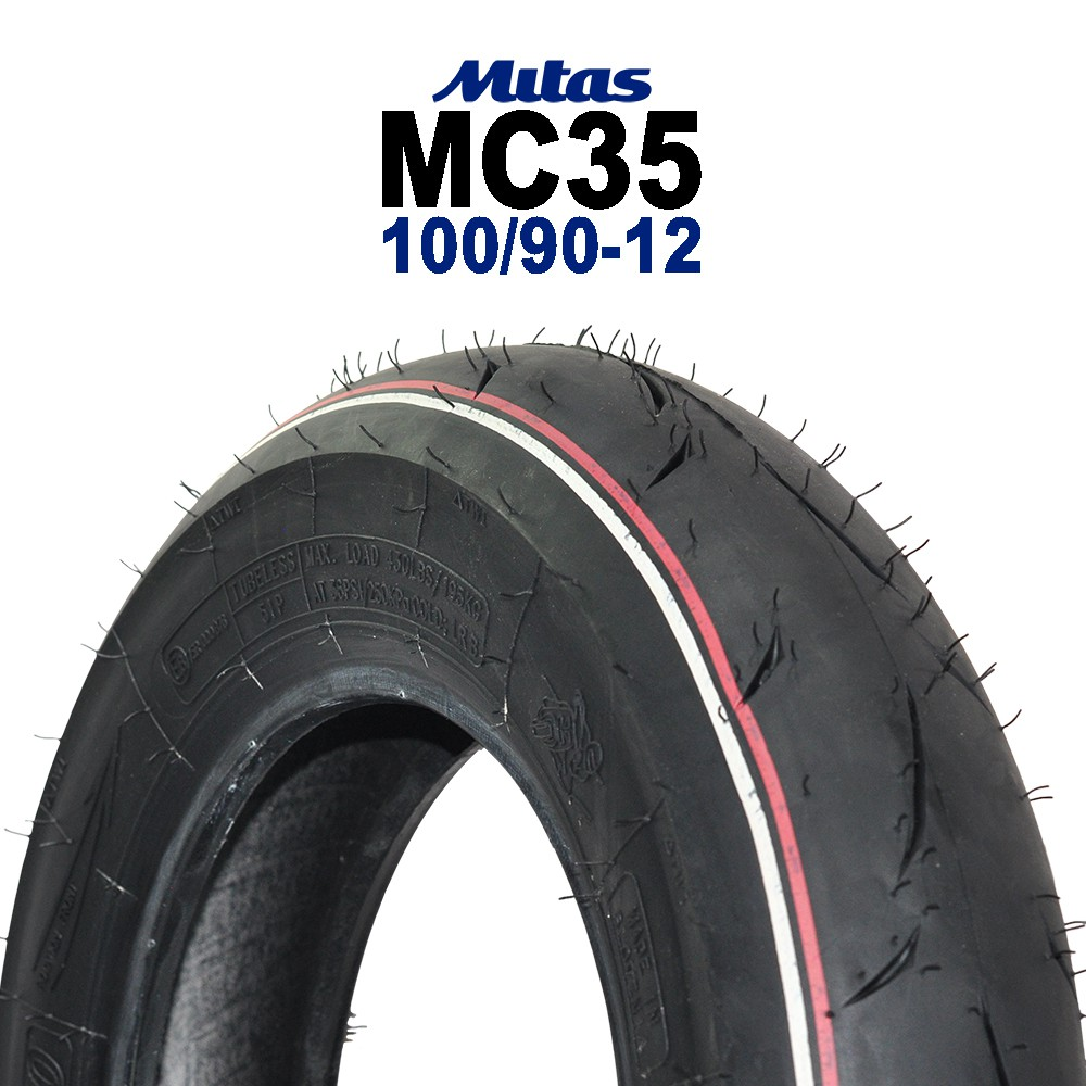 莎瓦輪胎 MC35 100/90-12  超軟/軟版/中版/硬版