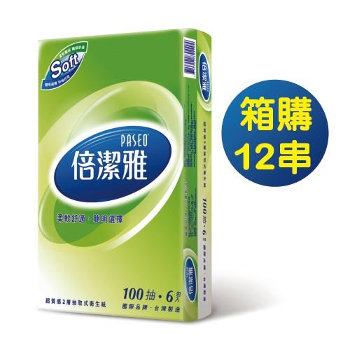 倍潔雅 超質感抽取式衛生紙100抽6包x12串/箱【甜蜜家族】