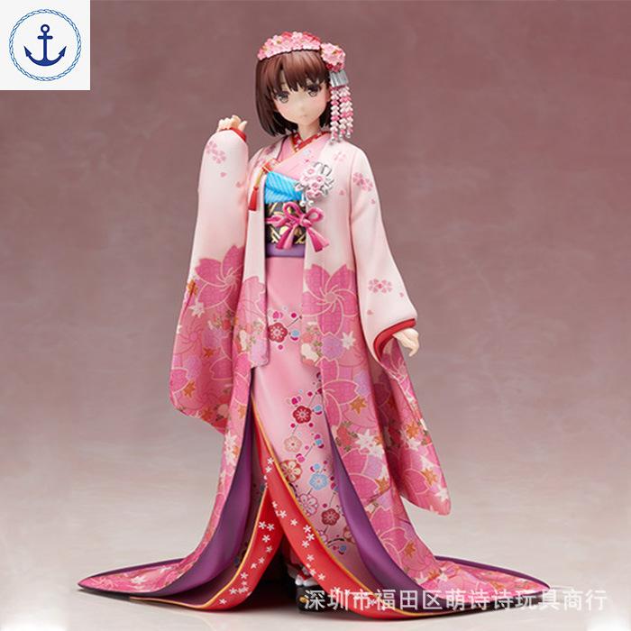 ♣動漫路人女主的養成優質加藤惠站姿聖人惠和服公仔手辦模型
