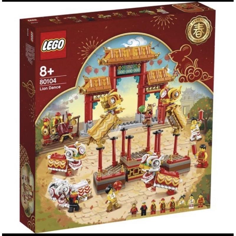 《全新~現貨》LEGO 40338 限量版 聖誕樹/10275小精靈俱樂部/80104舞獅/80105廟會