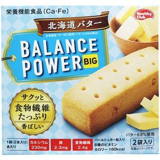 【現貨+預購】Balance power 代餐能量棒 葡萄乾 北海道奶油 黑可可 巧克力 堅果 栗子地瓜 布朗 桃園市