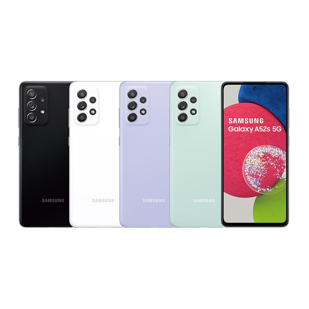 SAMSUNG Galaxy A52s 5G (8G/256G) 贈64G記憶卡+LED隨身燈 廠商直送 現貨