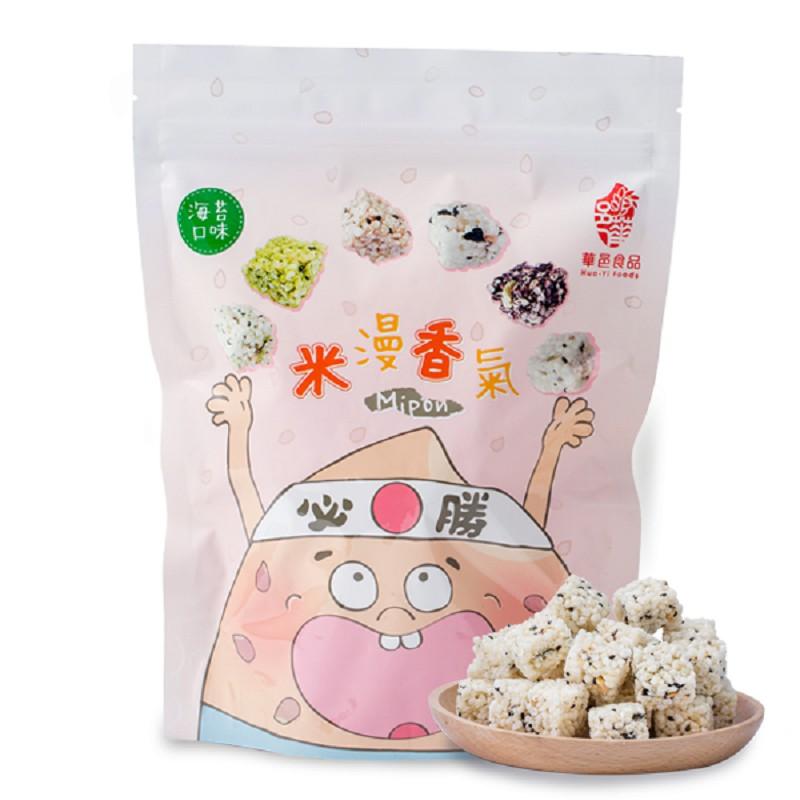 華邑食品-海苔米花脆菓