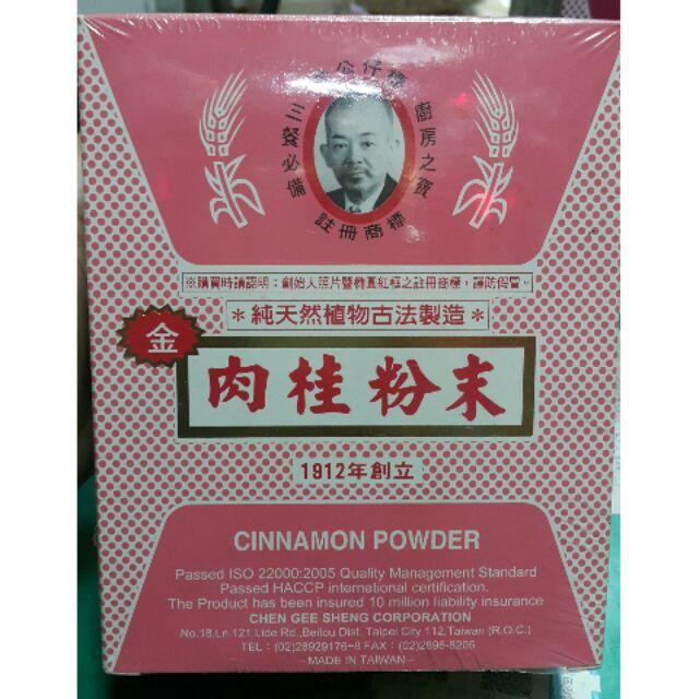 老公仔 肉桂粉 600g裝 台灣製 CINNAMON POWDER