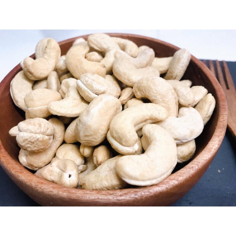 迪化街老店五色本物 生腰果 180/240 大顆腰果 原味腰果 顆粒漂亮 保證新鮮 越南腰果 cashew