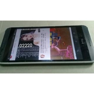 hTC手機,二手手機,中古手機,手機空機,宏達電,hTC~hTC手機~5吋功能正常只能WiFi上網型號hTC d620h
