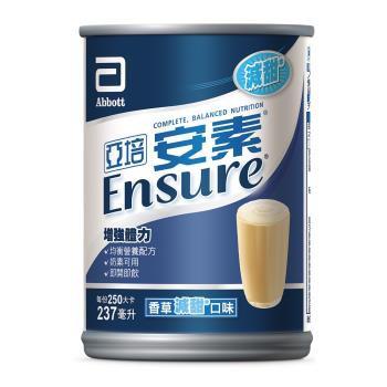 【現貨】亞培香草少甜安素  237ml X24入/箱