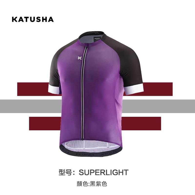 KATUSHA superlight 超輕系列 春夏短袖車衣-黑紫色