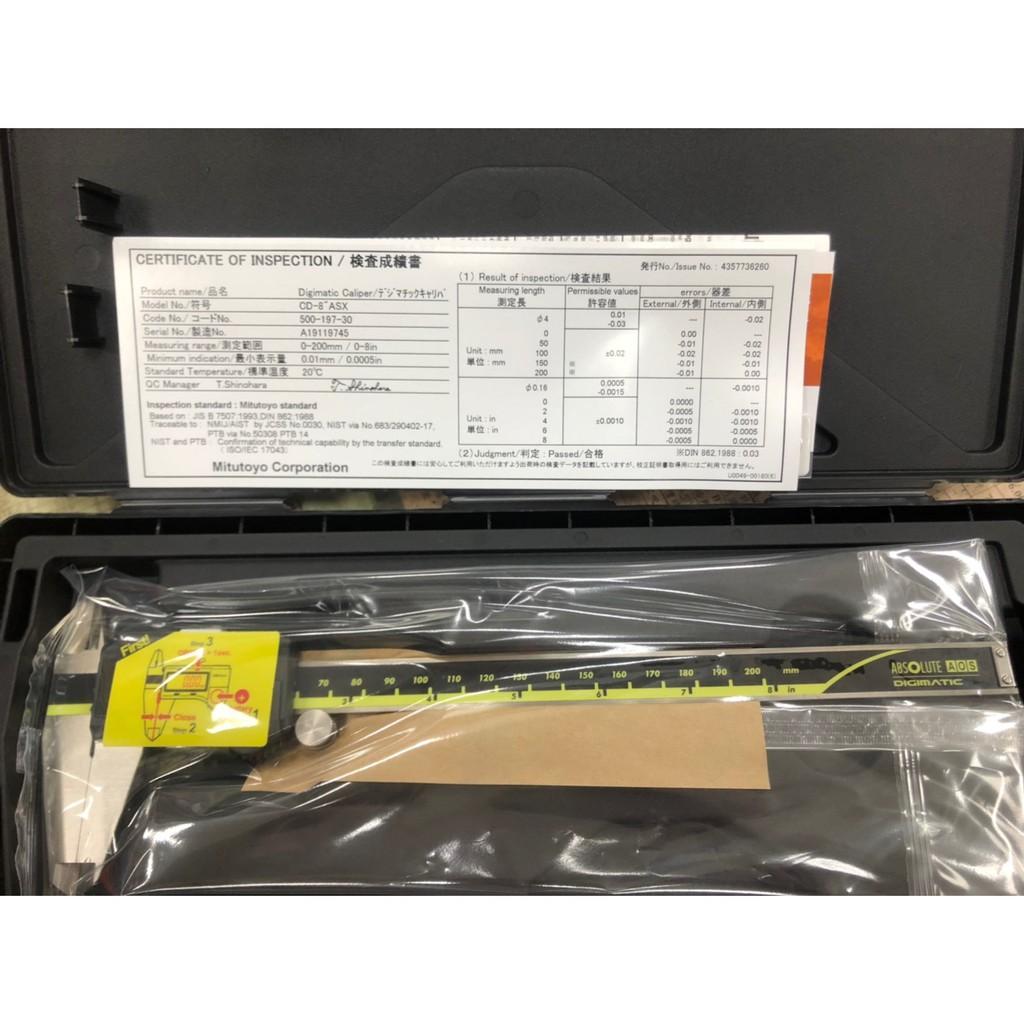 含稅  鹿洋五金 Mitutoyo 三豐 500-197 電子游標卡尺 數位液晶卡尺 游標卡尺 200mm 500197