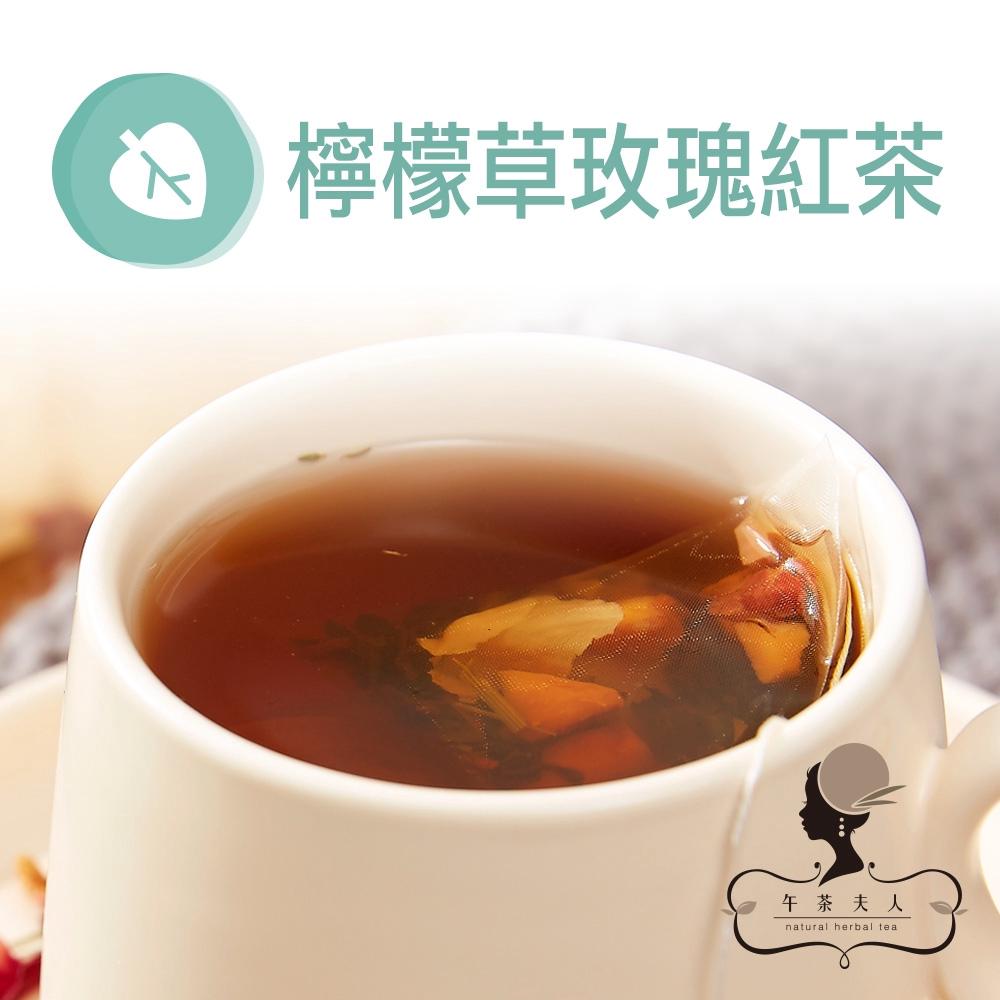 午茶夫人 檸檬草玫瑰紅茶 15入/盒