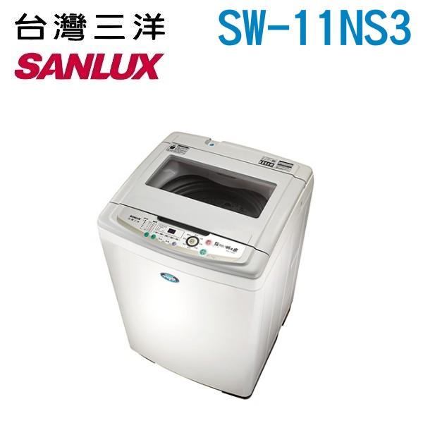 台灣三洋 SUNLUX 11公斤超音波單槽洗衣機 SW-11NS3