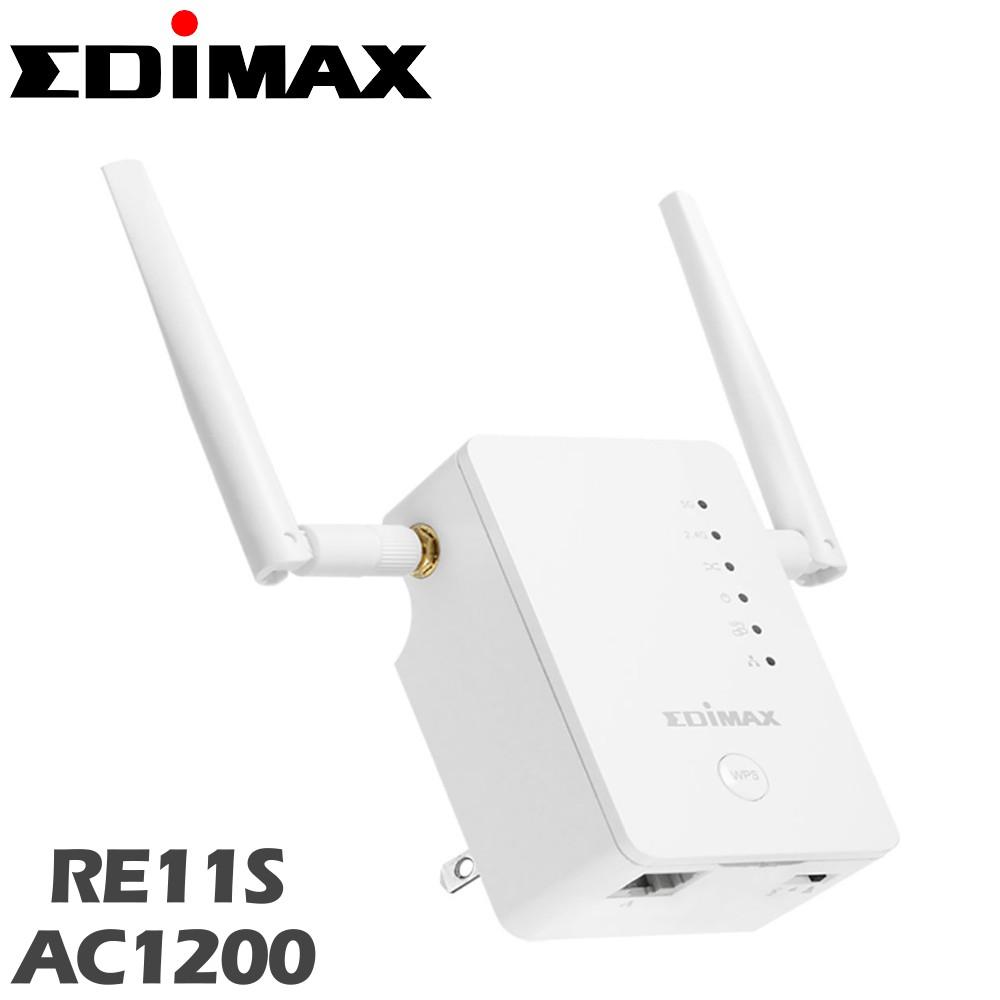 EDIMAX 訊舟 RE11S AC1200 智慧漫遊 無線網路 訊號延伸器 橋接器 分享器 可拆式天線 WPS