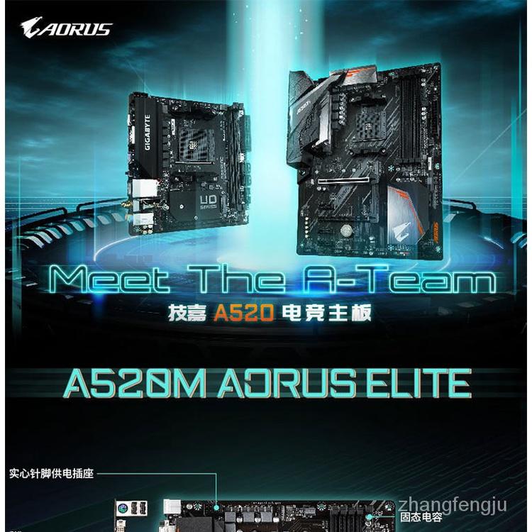 【現貨 全新主機板】技嘉B550系列主板AM4台式電腦電競主板支持AMD 3500X/3600/3700X n7Gk
