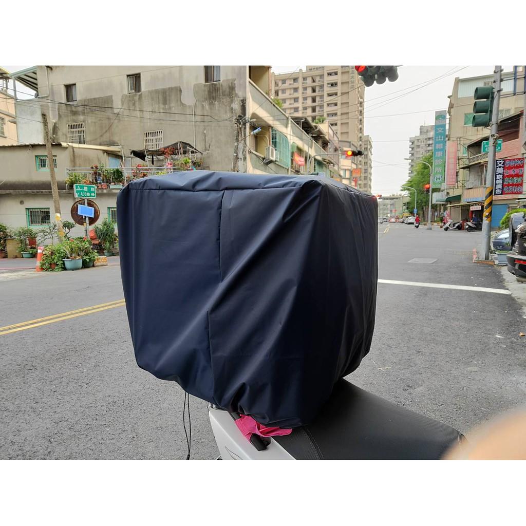 """台灣製""""加厚耐用""""👉防塵防護套👈熊貓 foodpanda Uber Eats 外送箱專用 保護套 防水套 車罩 雨套"""