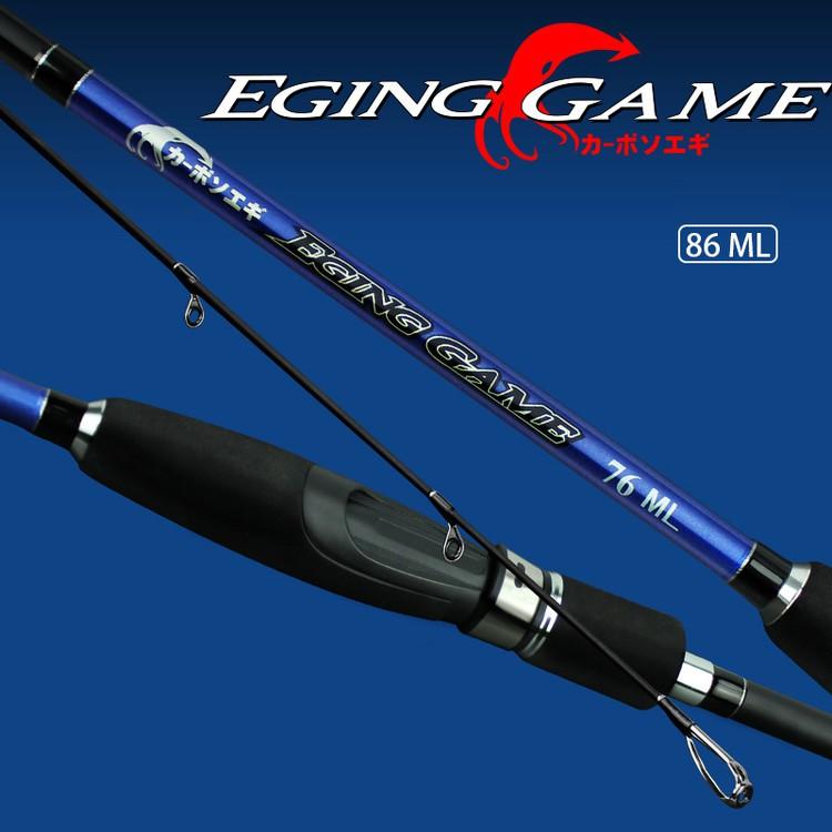 【獵漁人】日本品牌 8.6尺ML EGING Game 軟絲竿 魷魚竿 岸拋