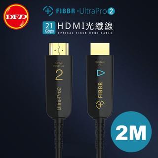 FIBBR Ultra Pro2 系列 HDMI 2.0 光纖纜線 2M 公司貨 台北市