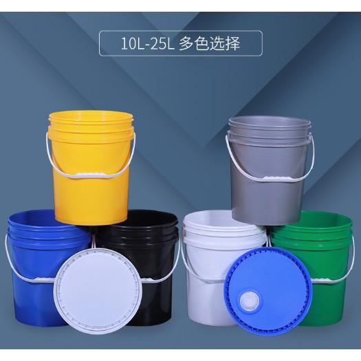 熱賣#塑膠桶加厚油墨塗料桶油漆膠水桶機油桶潤滑油10L/18L/20L密封桶 #塑膠桶#密封桶