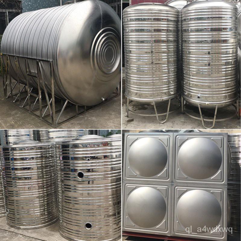 【熱銷儲水桶大容量】304不銹鋼水箱儲水桶水塔保溫水箱加厚大容量特大立式圓形儲水罐【儲水桶】