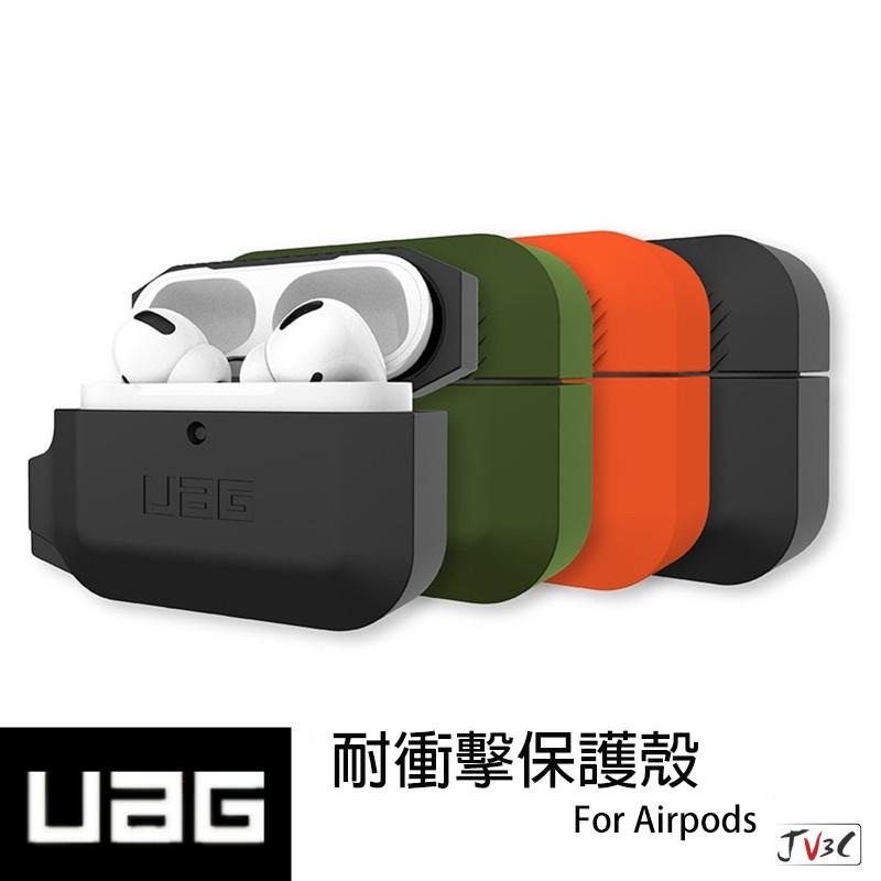 UAG AirPods Pro 耐衝擊防水防塵保護殼 AirPods1/2 防摔殼 保護套 Apple藍牙耳機套