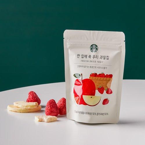 [STARBUCKS] 冷凍水果乾(蘋果和草莓) (10克)