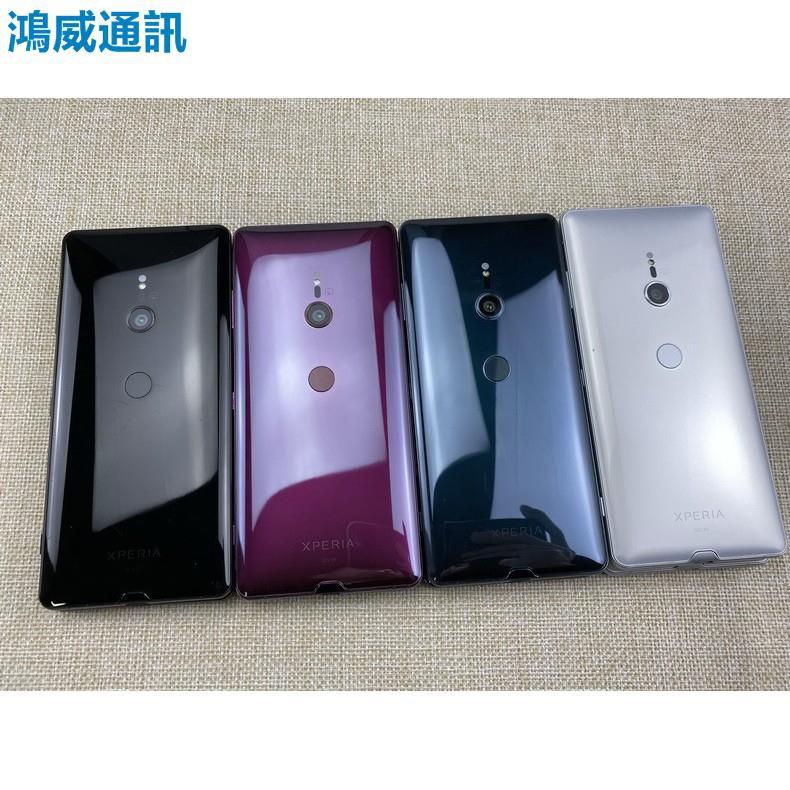 【鴻威通訊】 索尼Xperia xz3 原裝正品 日版 4+64G 二手福利機
