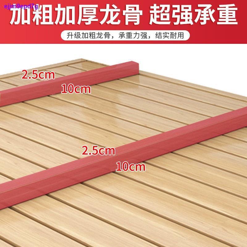 歡迎咨詢☜⊙實木床現代簡約1.8米雙人床出租房經濟型1.5m家用1.2米單人實木床