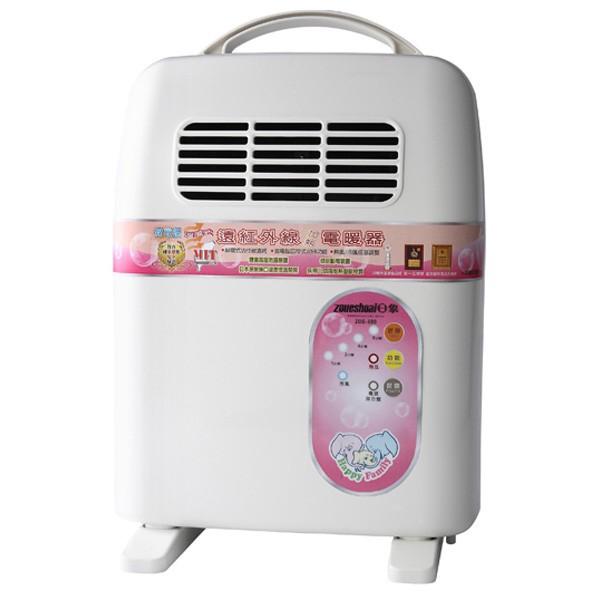 日象 遠紅外線電暖器 ZOG-880 廠商直送 現貨