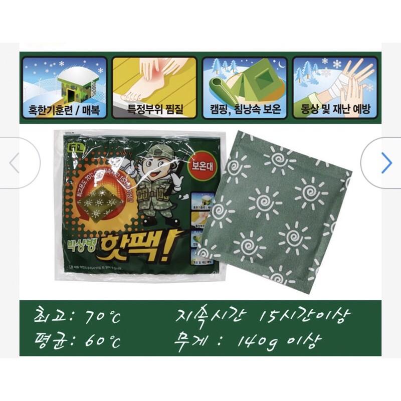 💕現貨💕 🇹🇼歐膩야🇰🇷 韓國GL 軍人暖暖包 大容量 每入140克 15小時 手握式