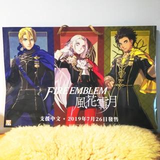 Switch 聖火降魔錄 風花雪月 中文版 少量特典 大型紙袋 臺中市