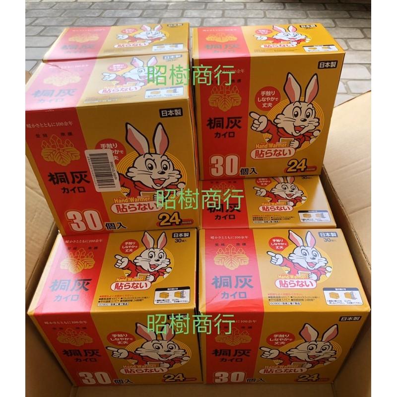 (現貨在台灣)日本製 日本境內版小林製藥桐灰小白兔手握式暖暖包(一盒有30個入)