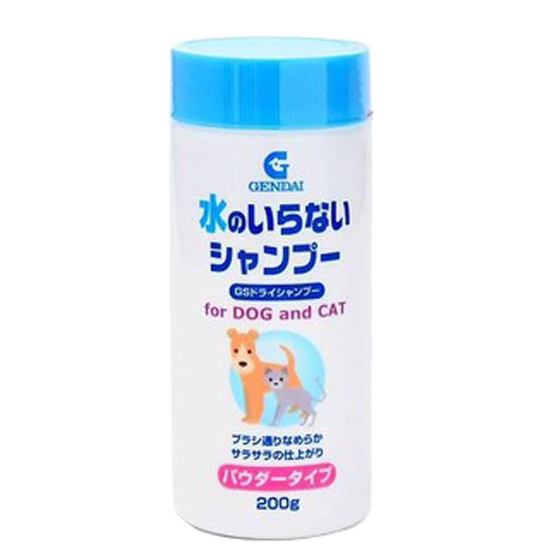 日本 GENDAI 現代乾洗粉 犬貓乾洗粉 200g