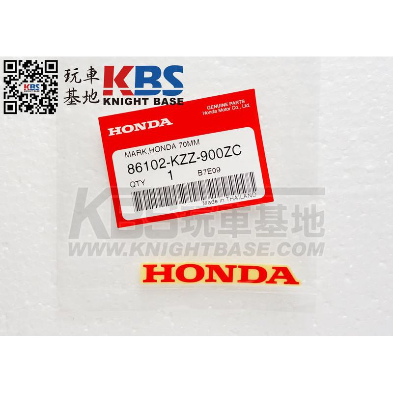 【玩車基地】HONDA CRF250LD 尾殼HONDA貼紙 紅字 86102-KZZ-900ZC 本田原廠零件