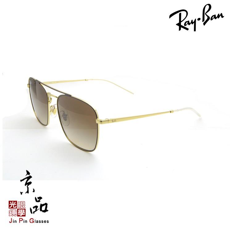 【RAYBAN】RB 3588 9055/13 55mm 雷朋 太陽眼鏡 陸遜梯卡 公司貨 安心有保障 JPG 京品眼鏡