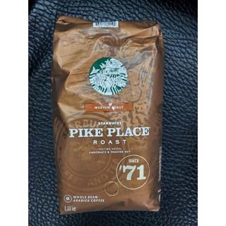 (倉庫A)好市多 STARBUCKS 派克市場 黃金烘焙 早餐綜合咖啡豆 1.13公斤 高雄市