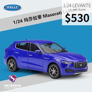 【現貨】Welly 威利 1:24 1/ 24 瑪莎拉蒂 Maserati Levante SUV 金屬 合金 模型車 桃園市