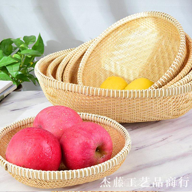 現貨速發竹編籃水果蔬菜收納籃子簸箕竹製手-工產品 圓形有孔編制筐