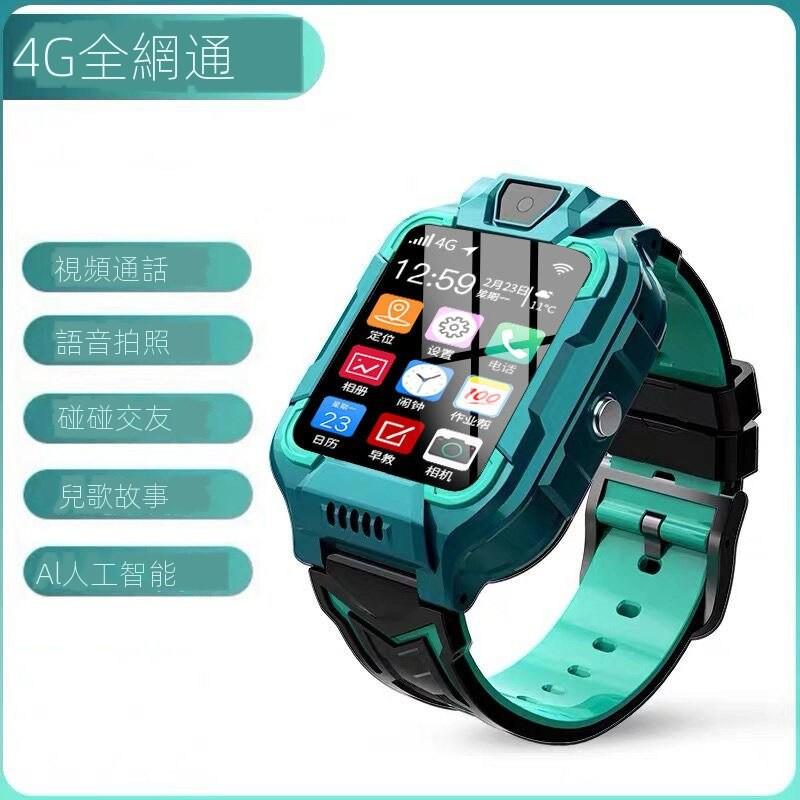【智能手錶✦爆款✦熱銷】最新款小天才兒童電話手表Z6全網通4G多功能智能Z5