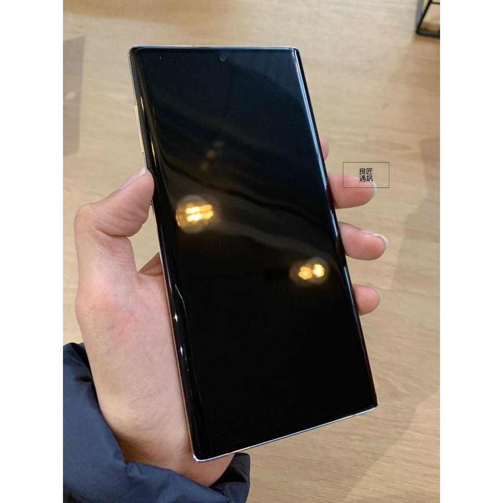 《良匠通訊》 Samsung Galaxy Note10 8+256G 白 (二手.機況漂亮.林森)