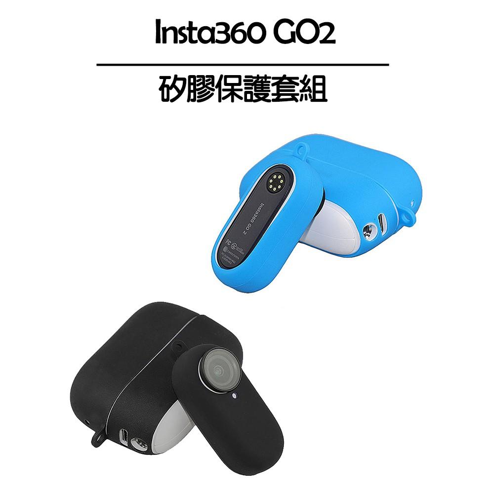 Insta360 GO 2 矽膠套 機身 電池盒 電池艙  矽膠 保護套 GO2 配件 免運