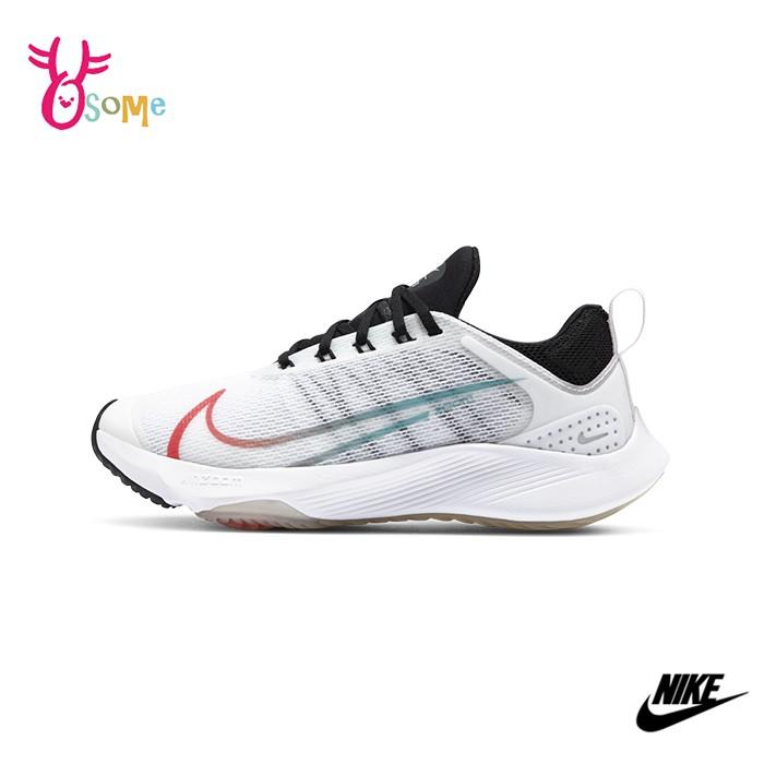 NIKE運動鞋 女鞋 大童 慢跑鞋 跑步鞋 輕量避震 網布 AIR ZOOM SPEED GS Q7004白色