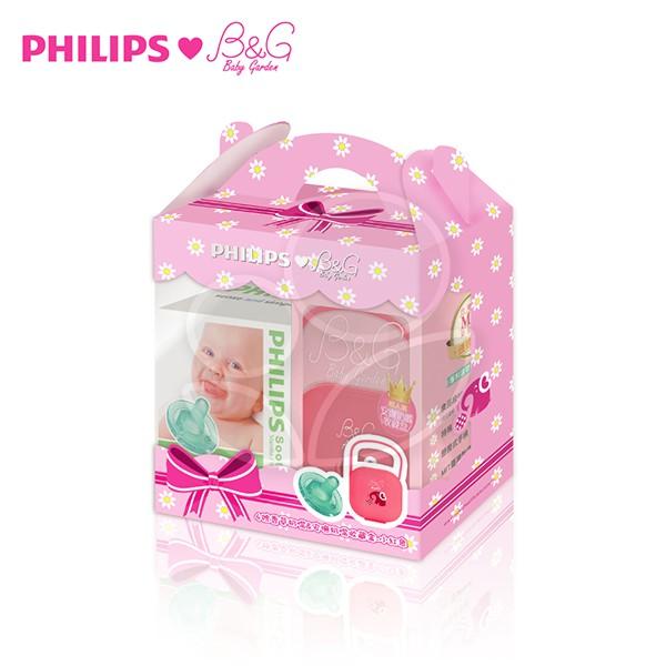 PHILIPS 飛利浦 4號奶嘴(天然/香草)+Baby Garden 安撫奶嘴收藏盒-小紅象【佳兒園婦幼館】