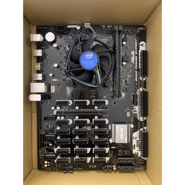 (二手良品)華碩 B250 MINING EXPERT +G4600 CPU+8G 記憶體 19卡挖礦主機板