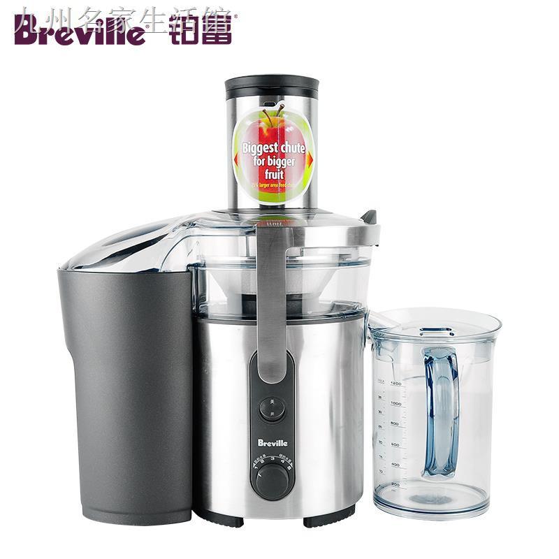 現貨熱銷┋✙✁鉑富Breville BJE500 榨汁機鮮榨果汁機商店家用全自動果蔬多功能