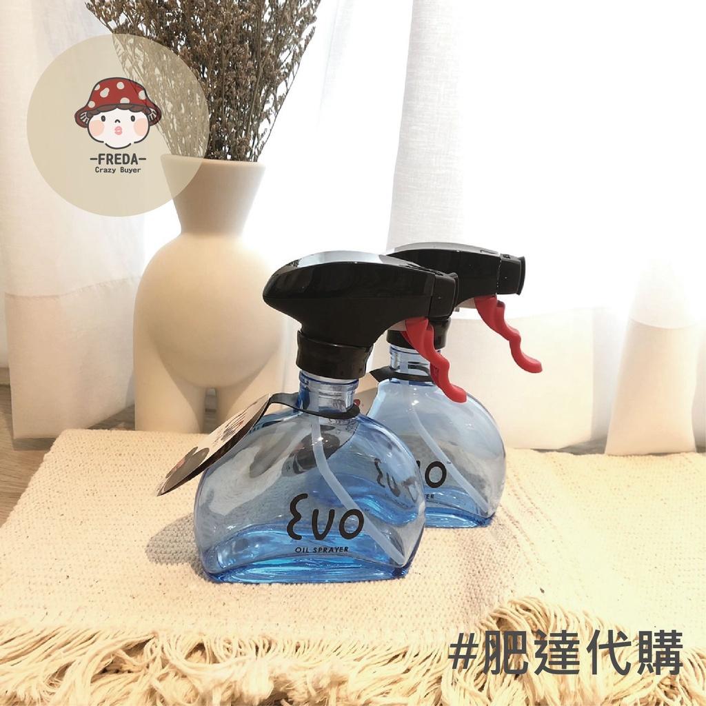 現貨+預購 🍄🍄 美國原廠 Evo 玻璃噴油瓶 Evo oil sprayer 6 oz 經典 黃色玻璃 烘焙 露營