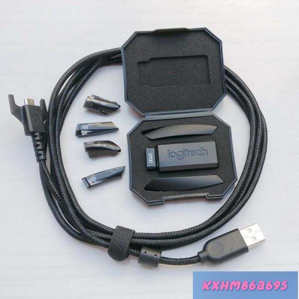 新品熱賣 無線滑鼠 靜音無線滑鼠 可充電的無線滑鼠 包郵羅技g900無線鼠標接收器側鍵g903配重蓋充電鼠標線主板配件