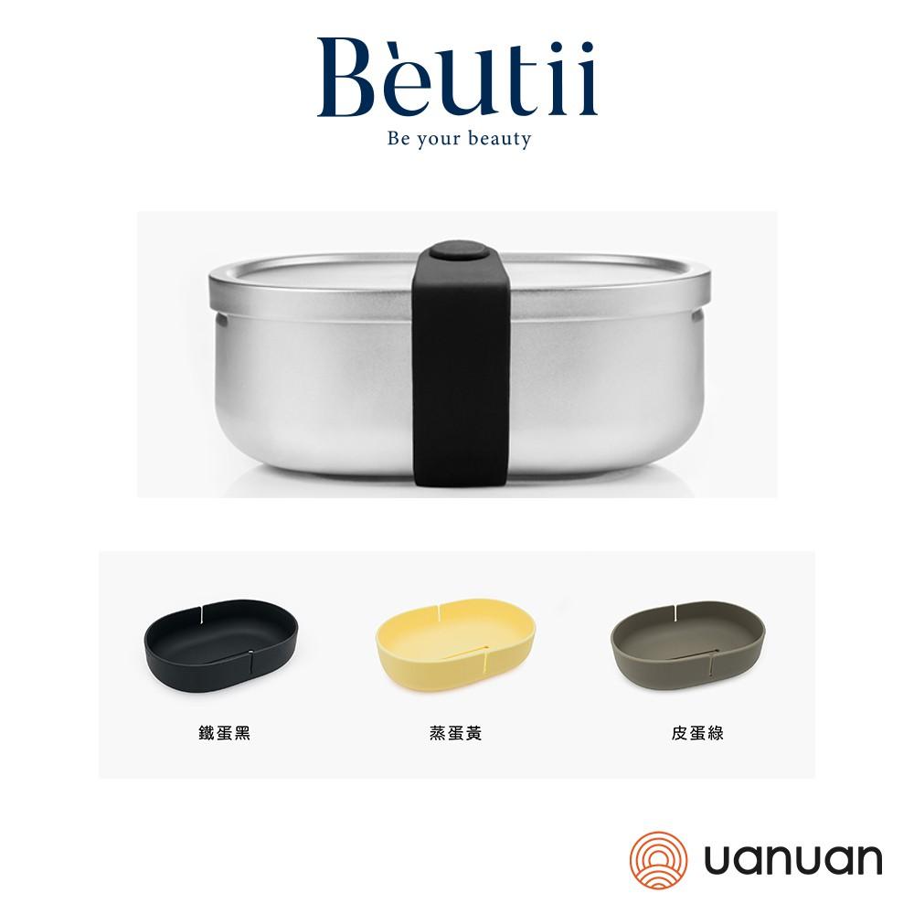源源鋼藝 Bendong 【便當盒組合】不鏽鋼便當盒 + 隔熱蛋殼 Beutii