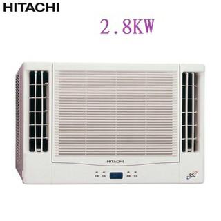 二手中古HITACHI 日立變頻冷暖雙吹窗型冷氣1噸1.5噸2噸 非分離式電暖器暖暖包發熱衣空氣清淨機電視電腦國際牌大...
