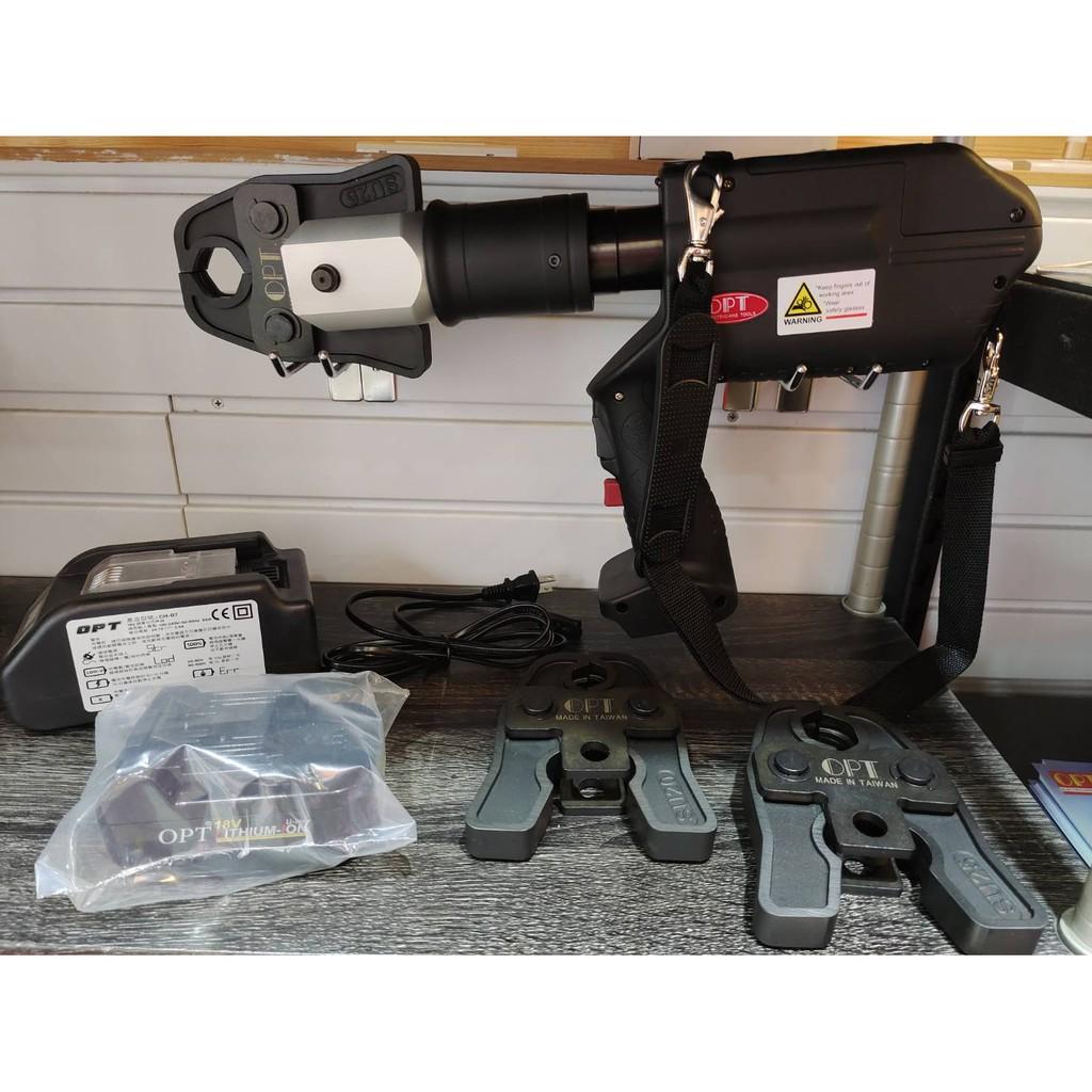 [竑耀職人水電] OPT EWSB-1 18V充電式不鏽鋼水管壓接機