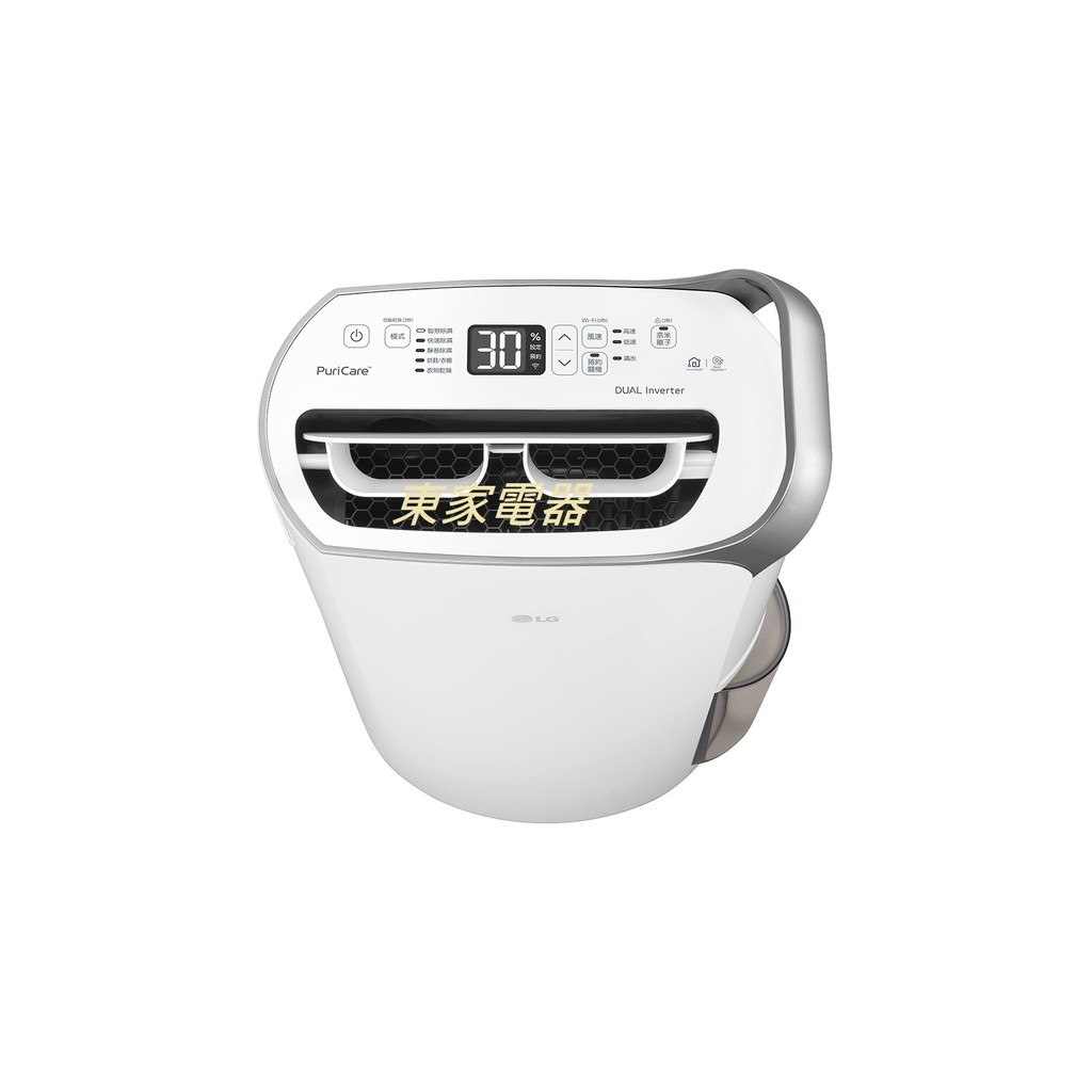 LG MD171QPK1 PuriCare變頻除濕機-晶鑽銀/17公升 [下單領9折扣卷]